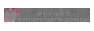 Queen Elizabeth Hospital logo, Polytex customer
